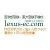 logo_igaku21