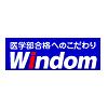logo_igaku25