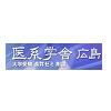 logo_igaku46