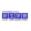 logo_igaku57